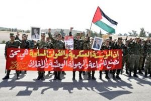 LM - SYRIA pquoi l'Armée syrienne a tenu (2013 07 31) FR