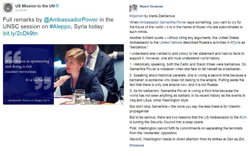 SYRIA - VISUAL zakharova vs power (2016 09 26) ENGL