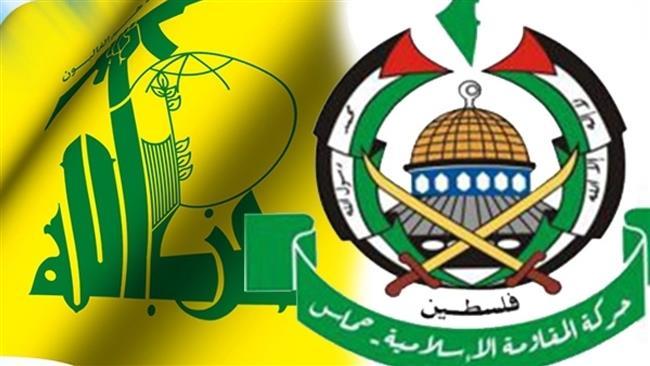 Moscou Hezbollah Hamas