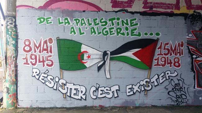 SOLIDARITE ALGERIE - Alger sur  jerusalem (2017 12 07) FR