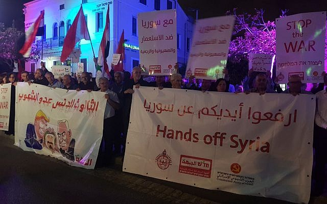 SYRIA - Haifa pour assad (2018 04    17) FR (1)