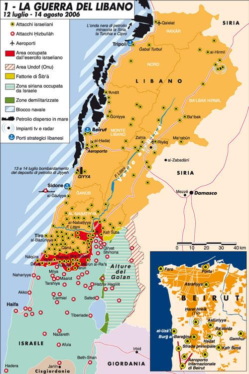 LM.GEOPOL - Parti de la guerre II   presse israel (2018 05 25) FR 4