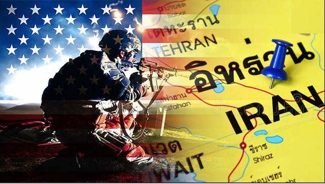 LM.GEOPOL - Trump usa iran stratfor    (2018 05 12) ENGL 1