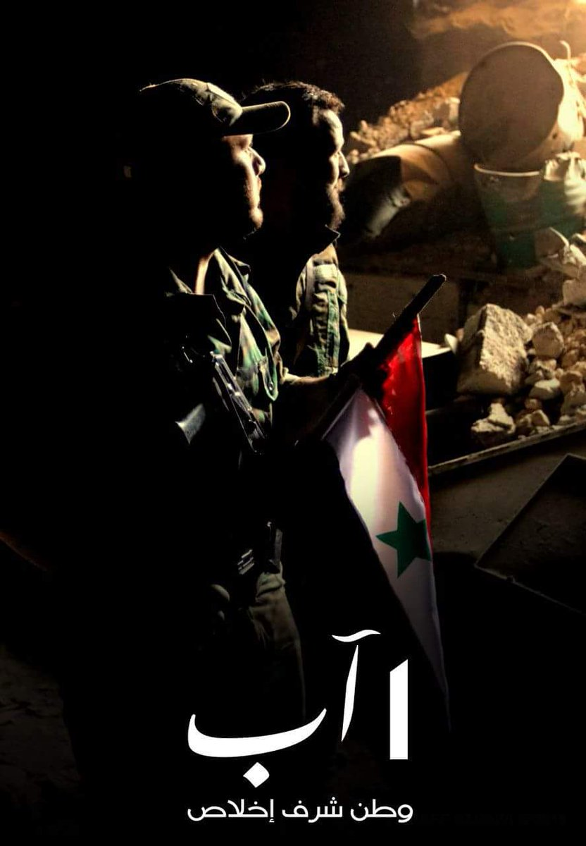 SYRIA 04