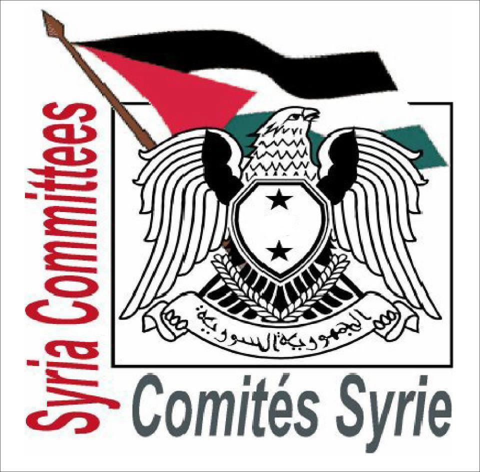 SYRIA RP - 010 3