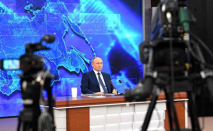 LM.GEOPOL - III-2020-1306 Poutine conférence annuellé (2020 12 17) FR (1)