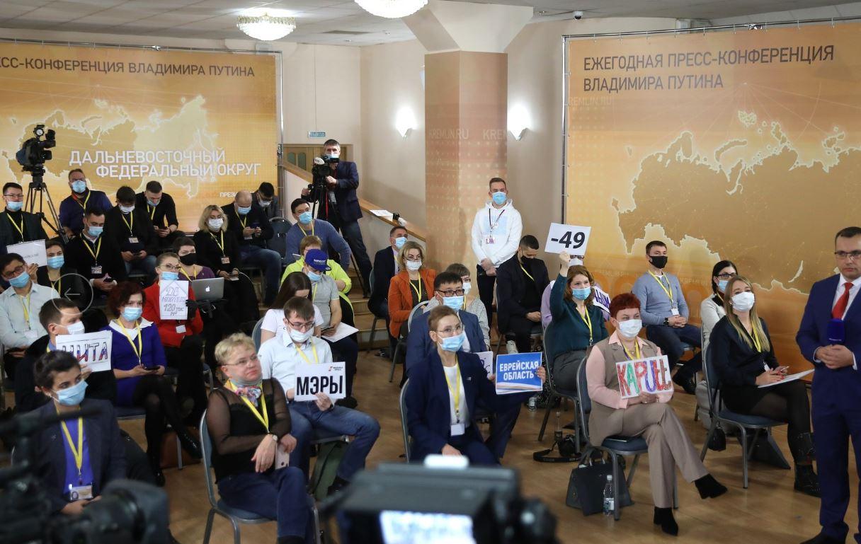 LM.GEOPOL - III-2020-1306 Poutine conférence annuellé (2020 12 17) FR (2)