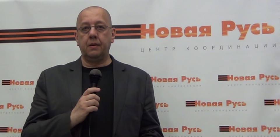 PCN-SPO-Conférence-de-Yalta-2014-08-29-FR-1